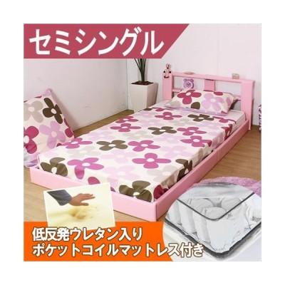 ベッドフレーム ベッド おしゃれ セミシングル オールレザー貼り棚付きフロアベッド ブラウン セミシングル 低反発ウレタン入りポケットコイルマットレス付き