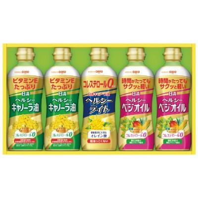 日清オイリオ ヘルシーオイルセット OP-25 (10%OFF)