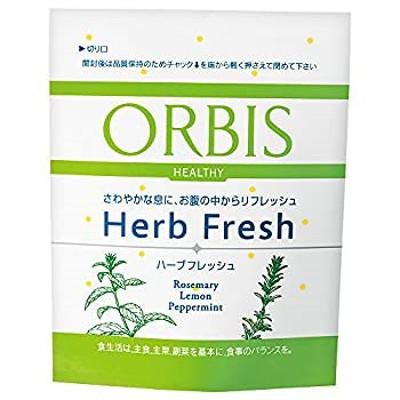 オルビス(ORBIS) ハーブフレッシュ レギュラー 10~30日分(240mg×30粒) ◎エチケットサプリメント◎