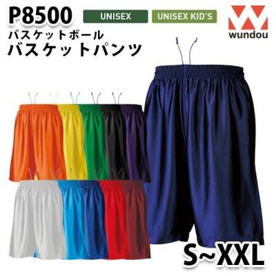WUNDOU P8500 バスケットパンツ〔SからXXL〕 SALEセール