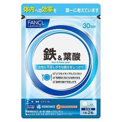 ファンケル 鉄&葉酸 30日分 ファンケルテツ&ヨウサン30ニチブン