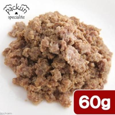 国産 砂肝とチーズミンチ 60g 無着色レトルト 犬猫用 Packun Specialite ドッグフード