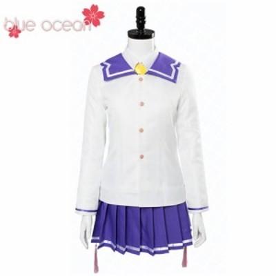 みにとじ 糸見沙耶香 いとみ さやか Itomi Sayaka  風  コスプレ衣装  cosplay ハロウィン コスチューム  仮装