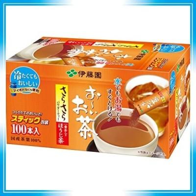 伊藤園 おーいお茶 さらさらほうじ茶 (スティックタイプ) 0.8g*100本
