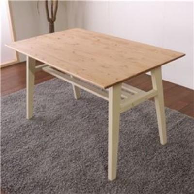 ダイニングテーブル 120cm幅 ホワイト テーブル 食卓 ダイニングキッチン 天然木 カントリー おしゃれ 北欧 組立品  インテリア ダイニングテーブル[▲][TP]