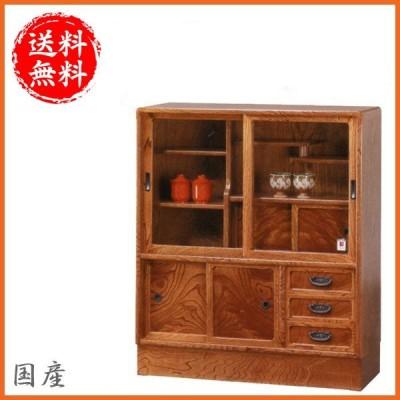 茶タンス 和風 茶箪笥 欅 茶ダンス 木製 茶棚 日本製 リビングボード 国産