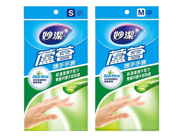 妙潔~蘆薈護手手套(1雙入) 尺寸可選【D206415】