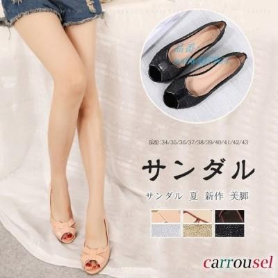 サンダル レディース パンプス 履きやすい 大きいサイズ 美脚 夏 軽い