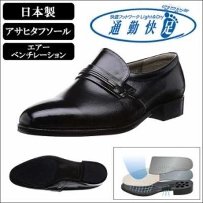 通勤快足 ビジネスシューズ メンズ 日本製 カンガルー革 4E TK12-05 AM12051 Y_KO ASA 180907