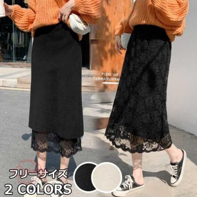 ニットスカート スカート秋冬 Aラインスカート ロングスカート ミモレスカート レディース 花柄 レース 着回し お出かけ 飲み会 披露宴 通勤 きれいめ 2色
