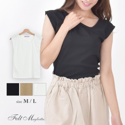 Felt Maglietta トレンド感のある胸元♪リブ素材で着心地よくきれいなシルエット♪シアシャツのインナーにも!アシメネックフレンチスリーブキレイ目フェミニンノースリーブカットソー ブラウン M レディース