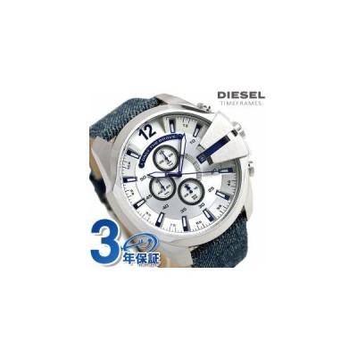 ディーゼル 時計 メンズ メガチーフ 53mm クロノグラフ DIESEL 腕時計 DZ4511 シルバー×デニム