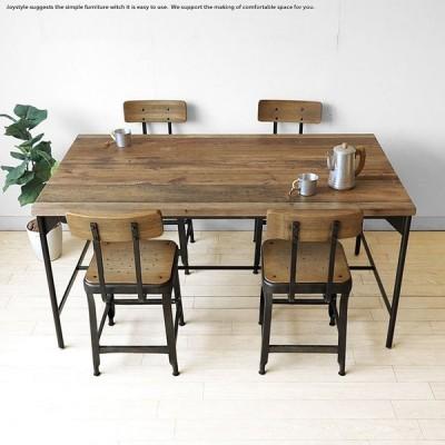 幅148cm  パイン古材とスチールを組み合わせたレトロな雰囲気のダイニングテーブル