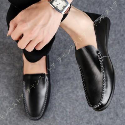 ローファー メンズ スリッポン スリップオン ドライビングシューズ ビジネス シューズ モカシン 紳士靴 カジュアルシューズ 手作り デッキシューズ 2種履き方