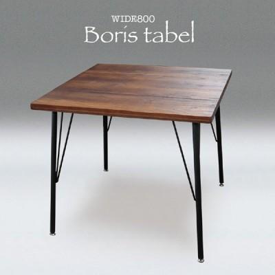 ボリス 80テーブル diw00030-0204 ダイニングテーブル テーブル アウトドアテーブル お店  食事台 机 作業台 アイロン台 ディスプレィ