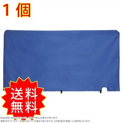 卓球用軽量仕切りフェンスナイロンカバー NX28-49 通常送料無料