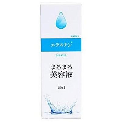 きれいラボ まるまる美容液 エラスチン 20ml