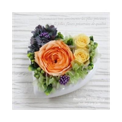 花 ハート バラ オレンジ 母の日 ギフト 誕生日 お祝い お見舞い プリザーブドフラワー クール・ローズ・オランジュ