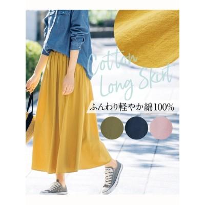 【大きいサイズ】大きいサイズ 軽やかで素材感あふれる綿100%ギャザーたっぷりロングスカート 大きいサイズ スカート レディース