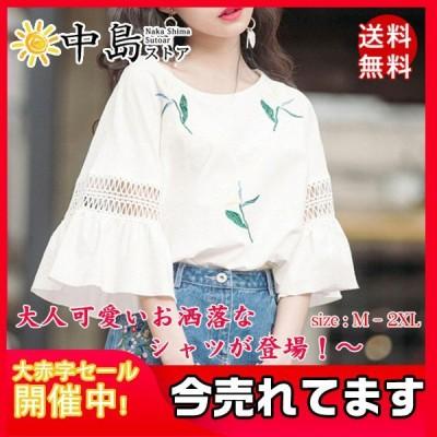 送料無料 シャツ ブラウス レディース Tシャツ 体型カバー 半袖 大きいサイズ フレアー袖 可愛い 無地 トップス 高級感 カジュアル コットン