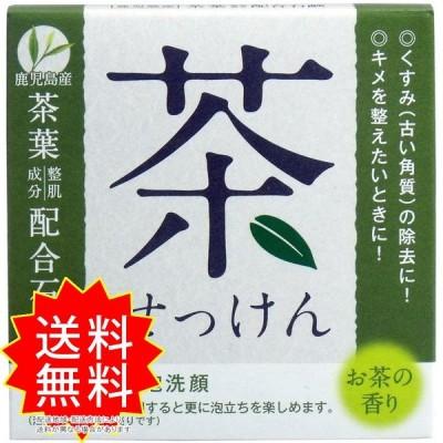 茶せっけん 茶葉配合石鹸 80g クロバーコーポレーション 通常送料無料