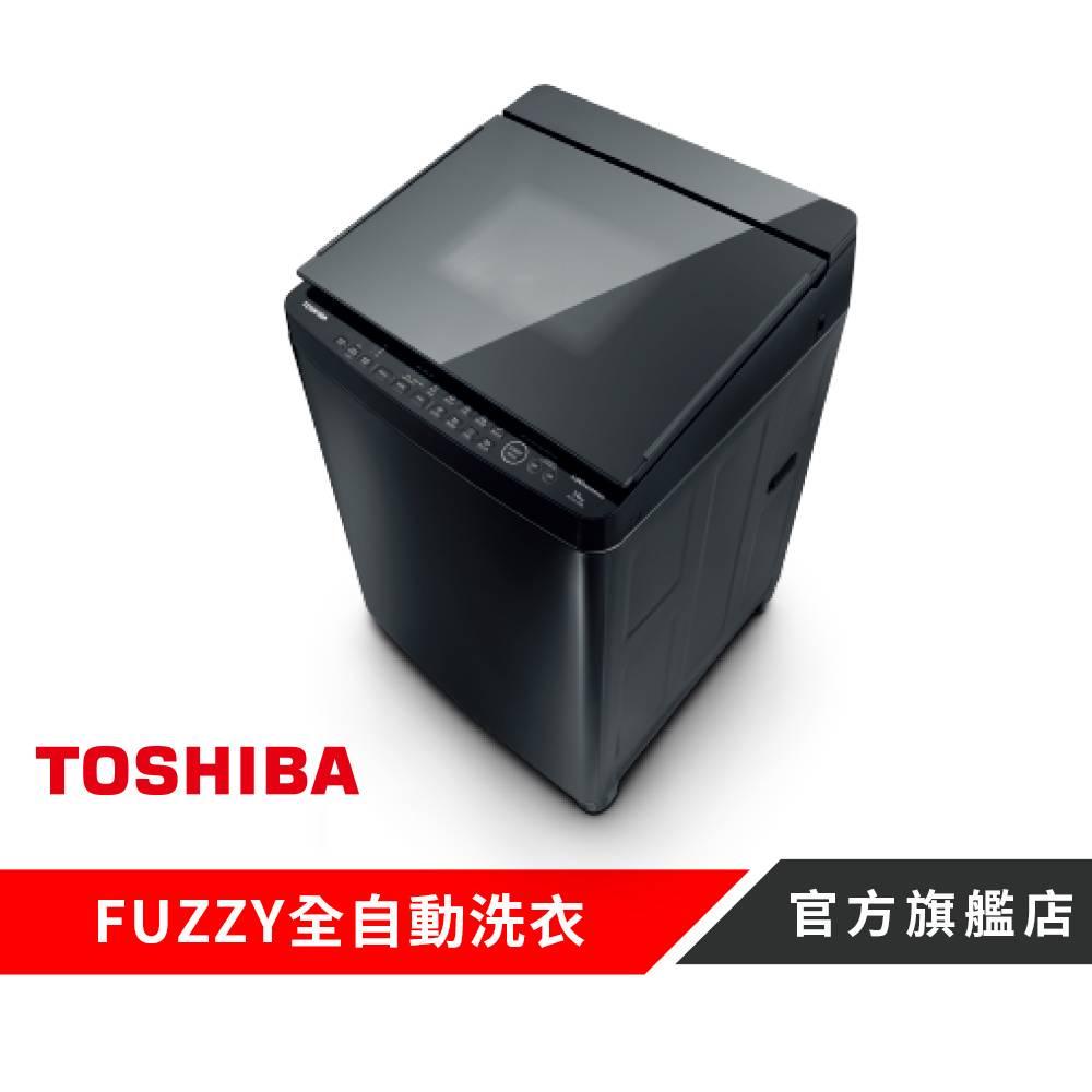 防疫加碼優惠_【TOSHIBA 東芝】14KG變頻直立式洗衣機 AW-DG14WAG(KK)(領券享蝦幣10%)
