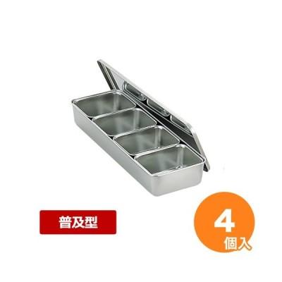 AG 18-8普及型調味料入 4ヶ入 長型