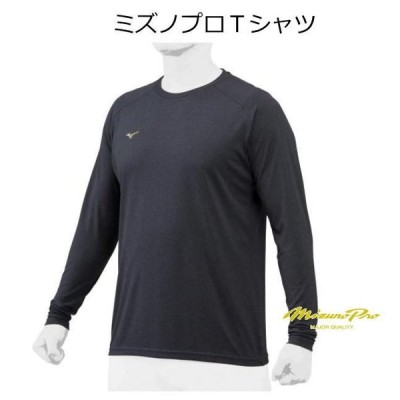tシャツ 長袖 メンズ ミズノプロ Tシャツ 展示会限定品12JA0T78