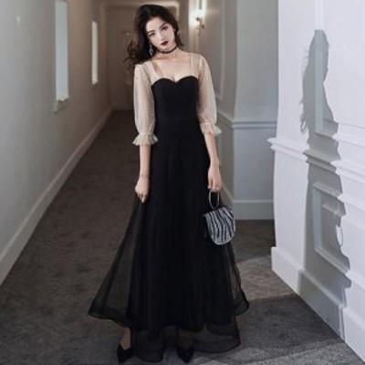 パーティードレス ロング ドレス 黒 袖あり バイカラー おしゃれ 大きいサイズ 演奏会 結婚式 ドレス 大人 ピアノ 発表会 フォーマル き