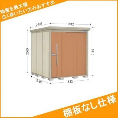 物置 屋外 おしゃれ タクボ物置 ND/ストックマン 棚板なし仕様 ND-1822 一般型 標準屋根 『追加金
