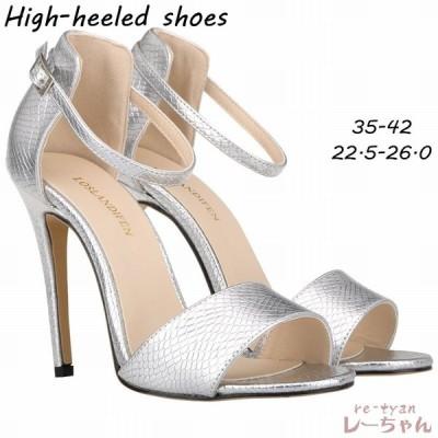 サンダル ハイヒール ピンヒール レディース サンダル レディース 靴 シューズ 美脚 歩きやすい 痛くない 結婚式 パーティー 2018新作