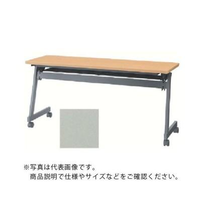 ナイキ 会議用テーブル1500X450X700 (KUG1545T-AWH) (株)ナイキ (メーカー取寄)