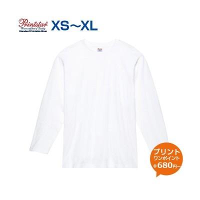 5.6ozヘビーウェイト長袖Tシャツ ホワイト Printstar(プリントスター) XS.S.M.L.XL (オリジナルプリント対応) 長袖 Tシャツ 綿100%