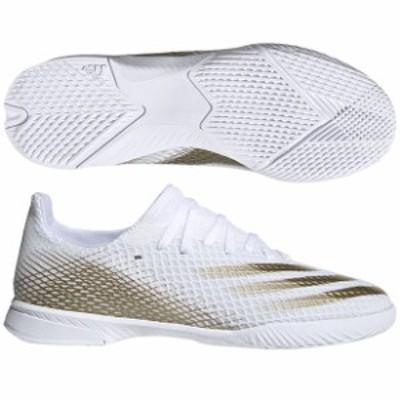 ジュニア エックス ゴースト.3 IN J フットウェアホワイト×メタリックゴールドメランジ 【adidas アディダス】サッカーフットサルジュ