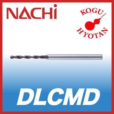 【定形外可】 NACHI 超硬ドリル DLCマイクロドリル アルミ用 DLCMD 1.0mm