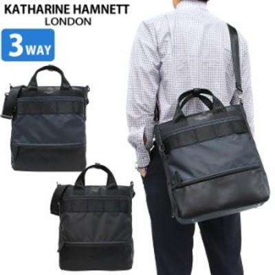 KATHARINE HAMNETT キャサリンハムネット トートバッグ ショルダーバッグ リュック KH1648 3Way 10/ブラック(3) 40/ネイビー(4) リュック