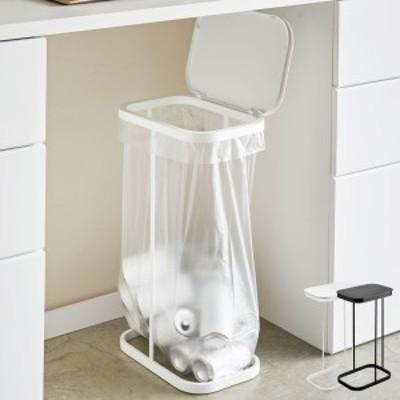 ごみ箱 ゴミ箱 キッチン 分別 スリム 45リットル ゴミ袋ホルダー ゴミ袋スタンド ホルダー スタンド ペットボトル 缶 食器棚下 横開き分