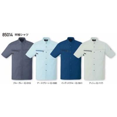 85014 半袖シャツ(自重堂) 社名刺繍無料 S~5L ポリエステル60%・綿40%