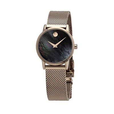 Movado Museum Classic Black Mother of Pearl Dial Ladies Watch 0607426並行輸入品