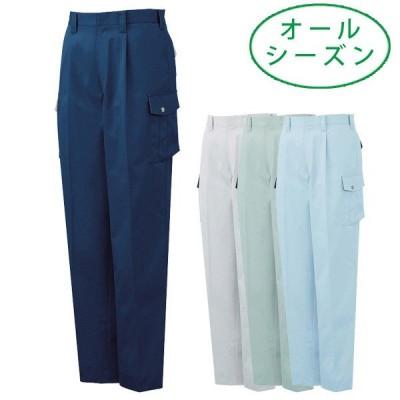 【裾上げ無料】作業服 作業着 オールシーズン 作業ズボン カーゴパンツ 自重堂 jichodo 81402
