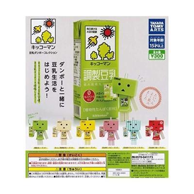 キッコーマン 豆乳ダンボーコレクション [全6種セット(フルコンプ)]