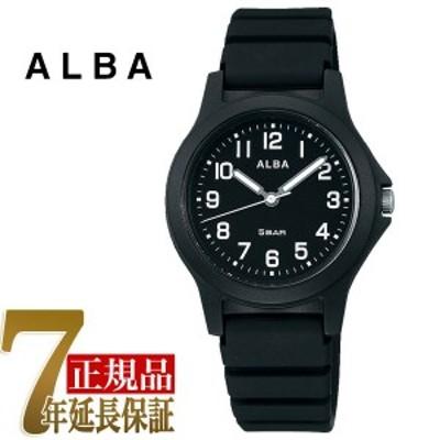 セイコー アルバ クオーツ キッズ 腕時計 AQQK404