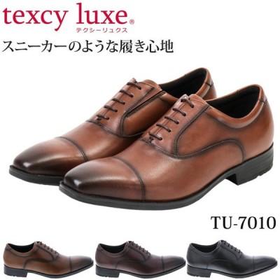 テクシーリュクス TU-7010 ビジネスシューズ 本革 3E ブラック ブラウン ワイン 内羽根 ストレートチップ 19SS04