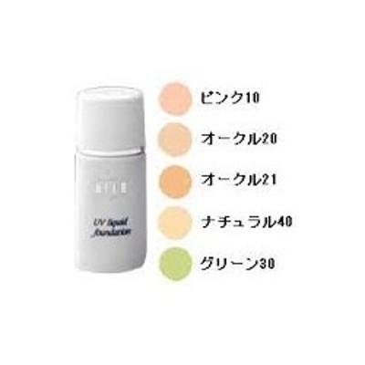 【大高酵素】大高酵素UVリクイッドファンデーション グリーン30 30ml ※お取り寄せ商品