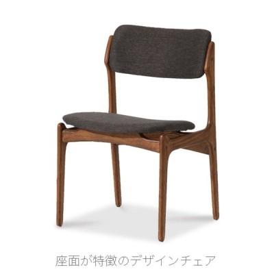 チェア ダイニングチェア 食卓椅子 Stub スタブ comfy コンフィ