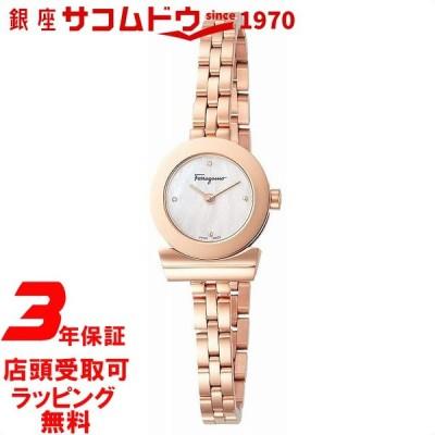フェラガモ Ferragamo 腕時計 ガンチーニブレスレット ホワイトパール文字盤 FBF080017 レディース 並行輸入品