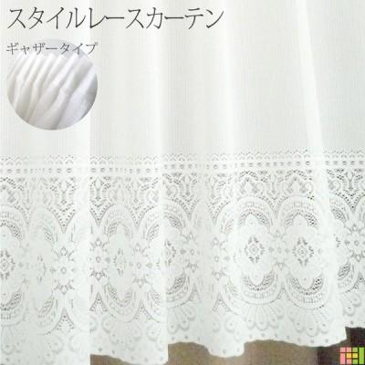 レースカーテン オーダー 出窓カーテン 出窓用カーテン 花柄 フラワー マクラメ調 幅50〜150cm 丈80〜140cm ギャザープリーツタイプ