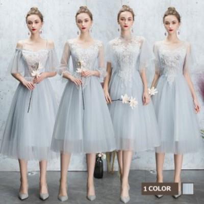 ウェディングドレス 結婚式 ブライズメイドドレス 大きいサイズ お呼ばれワンピース 卒業式 花嫁ドレス パーティードレス 袖あり セクシ