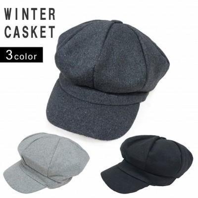 帽子 キャスケット メンズ レディース 秋冬 マリンキャスケットキーズ Keys-110