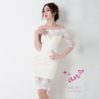 【送料無料】 キャバ ドレス フラワー シースルー 袖 付き タイト ミニ ドレス [an] | ドレス キャバ キャバドレス 大きいサイズ ドレス